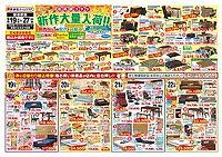 日光屋様-0919A-最終.jpg