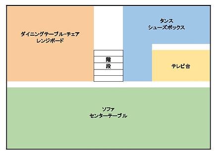 フロアガイド - 2F_page-0001.jpg