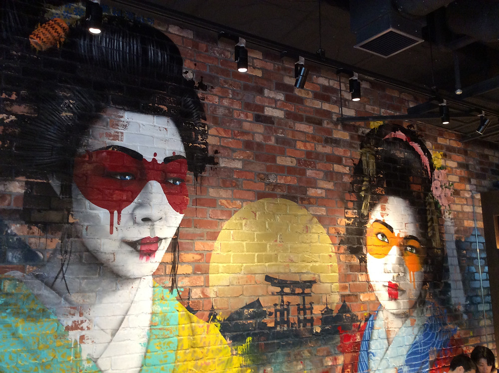 Tokyo cafe painting
