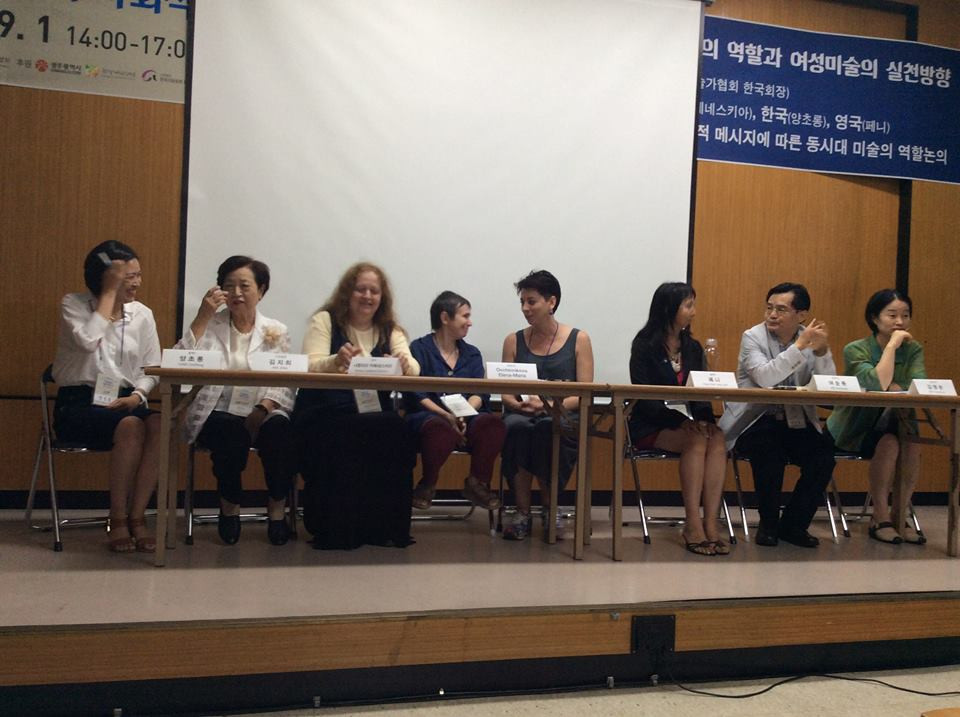 Gwangju Int. Women's Art Conference