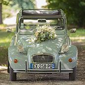 Vignette_mariage_ohmydeuche.jpg