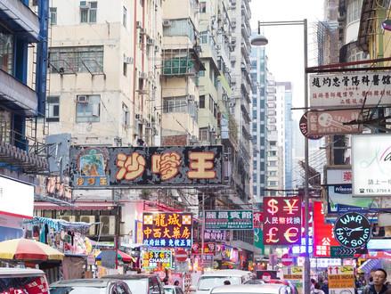 香港拠点の活用方針「これまでと変わらない」35.1% 日系企業