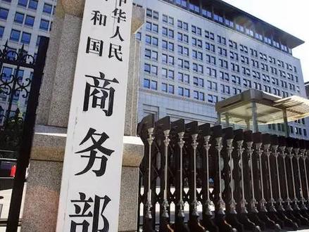 中国 「輸出管理法」対象品目について