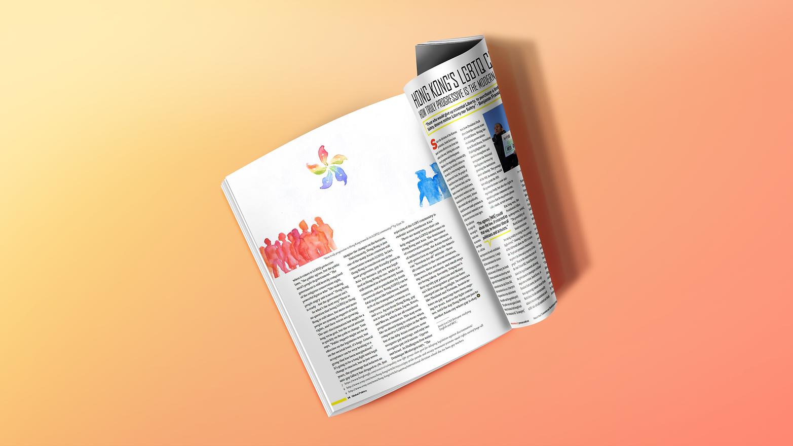 HK-LGBTQ-Magazine-Mockup.png