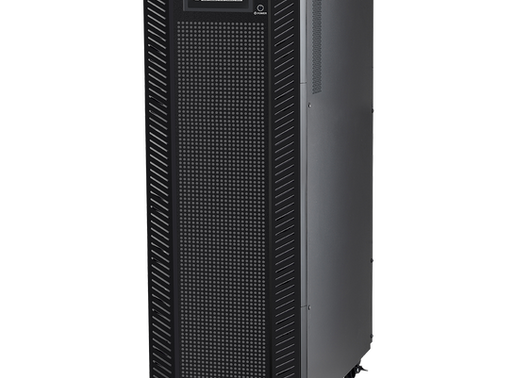 njoy share details of their latest UPS system ahead of DISTREE EMEA 2020
