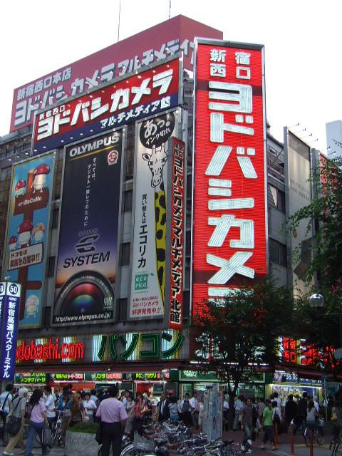 Yodobashi Store, Japan