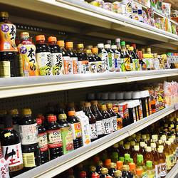 Condiment aisle
