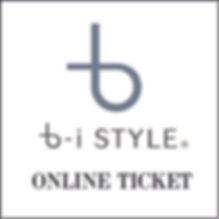 オンラインチケット.jpg