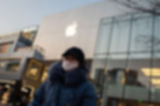 APPLE IS TEMPORARILY CLOSING STORES IN CHINA DUE TO CORONAVIRUS OUTBREAK