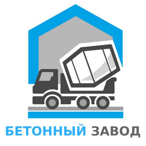 Купить бетон в юрга бетон пикалево