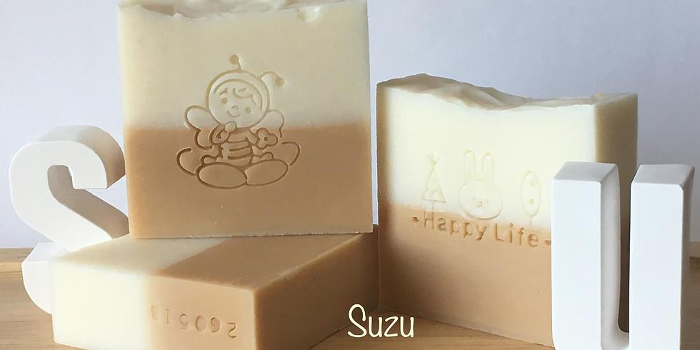 雙色牛奶蜜糖滋潤皂 工作坊 by Suzu Naturals