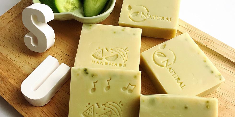 夏日清爽小黃瓜沐浴皂工作坊 by Suzu Naturals