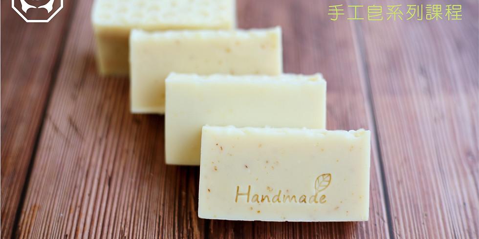 【19081-A7-WDD】製皂八陣圖一課程 - 美肌蜂蜜燕麥皂