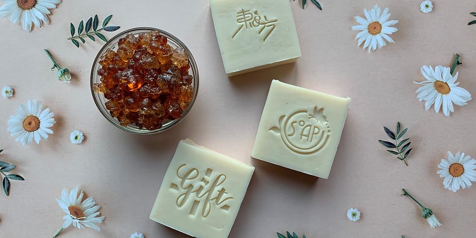 【200516】滑溜桃膠美肌皂工作坊 by 東方製皂