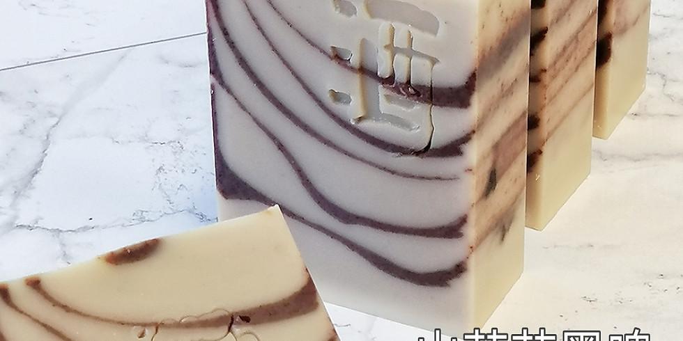 【2107-B4】製皂八陣圖二課程 - 山茶花黑啤健髮皂