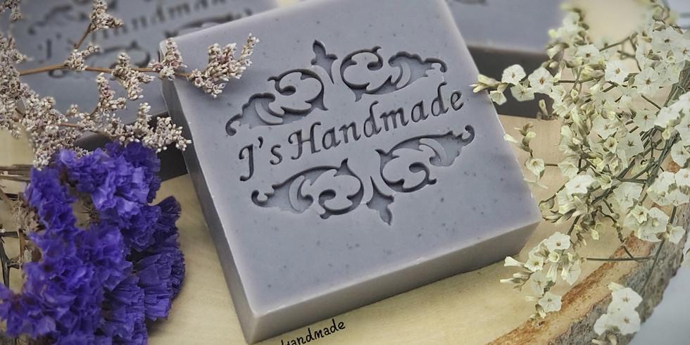 【200330】濕疹篇~左手香蘆薈紫草豆乳皂 by J's Handmade