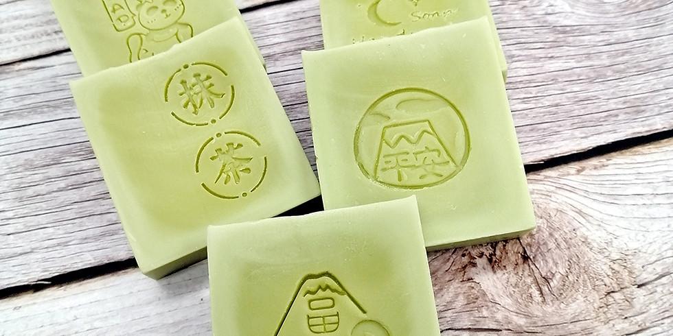 【2107-A6】製皂八陣圖一課程 - 抹茶拿鐵抗氧皂