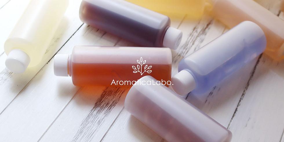 【20210808A】日本 Aromatica Labo 胺基酸洗髮水及漸變胺基酸凝膠導師文憑遙距實體証書課程 by 木下和美老師
