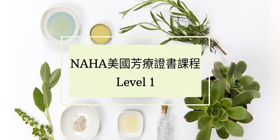 【免費簡介會】NAHA美國芳療課程 Level 1 by香砌學堂Aromafunner