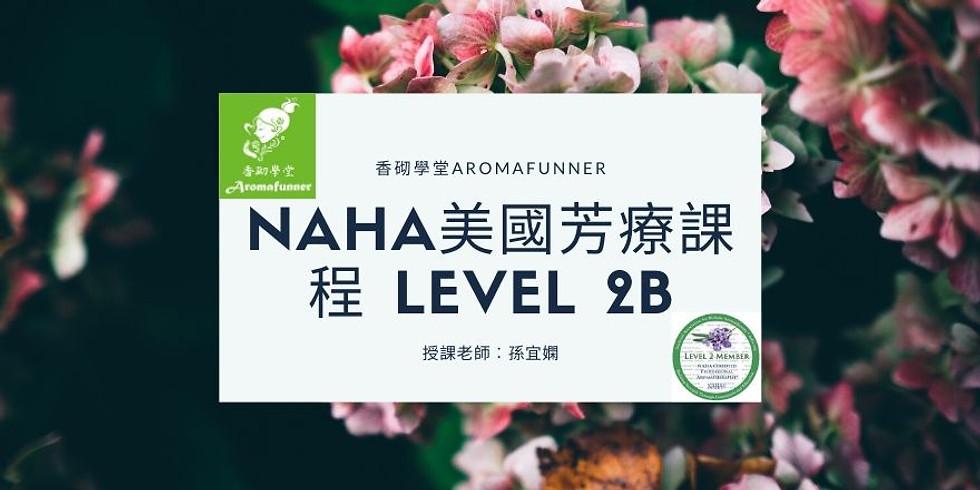 【2102N2B】NAHA美國芳療課程 Level 2B  by香砌學堂Aromafunner