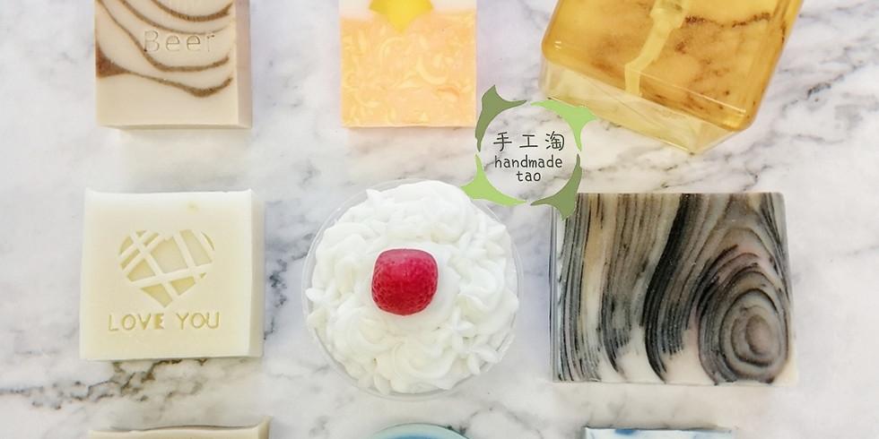 【2107-B】製皂八陣圖二課程 (2021年7月開始)