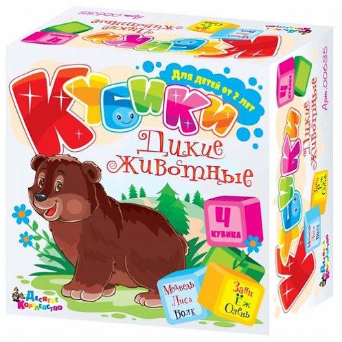 """Кубики """"Дикие животные"""" (без обклейки) 4 шт. в/к 8,3*8,3*4,2 см."""