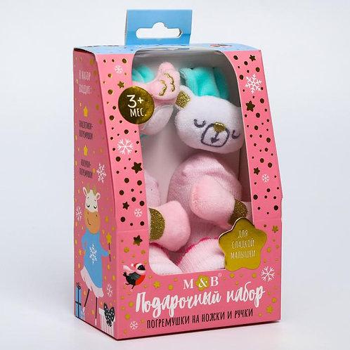 Подарочный набор для малыша: носочки погремушки + браслетики погремушки «Нежност