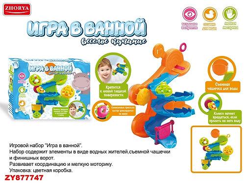 """Набор игрушек для купания """"Весёлое купание"""", набор содержит элементы в виде водн"""