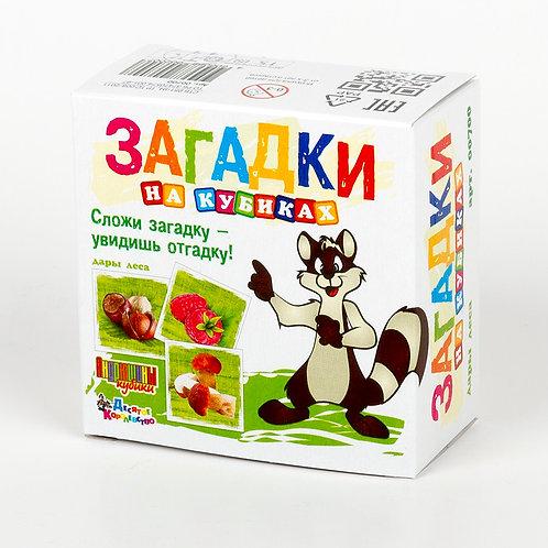 """Кубики Загадки """"Дары леса"""" (без обклейки) 4 шт"""