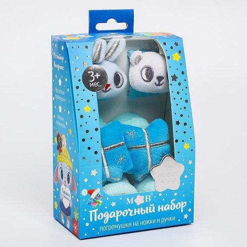 Подарочный набор для малыша: носочки погремушки + браслетики погремушки «Сказка»
