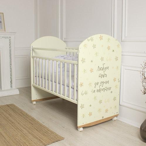 Кроватка Indigo Star Beige, колесо-качалка, слоновая кость