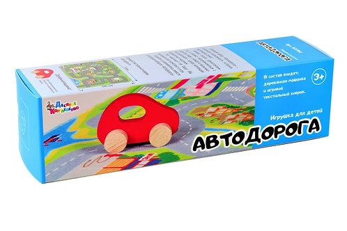 """Игрушка для детей """"Автодорога"""" (1 машинка, коврик 71*54 см.), в коробке 8*7,5*10"""