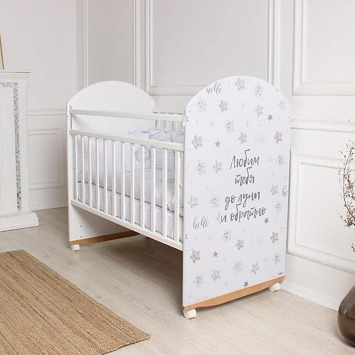 Кроватка Indigo Star Mint, колесо-качалка, белая (витрина)