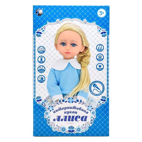 Интерактивная кукла в наборе с микрофоном, бусины для куклы, карандаши, игр.аксе