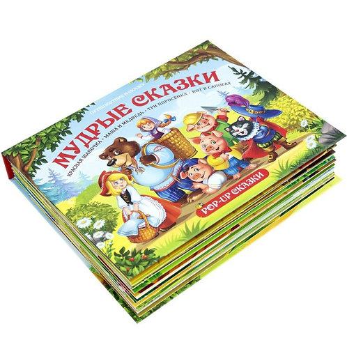 Книжка-панорамка с объемными иллюстрациями. Сказки: Теремок, Репка, Колобок, Кур