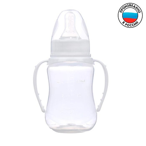Бутылочка для кормления детская приталенная, с ручками, 150 мл, от 0 мес., цвет