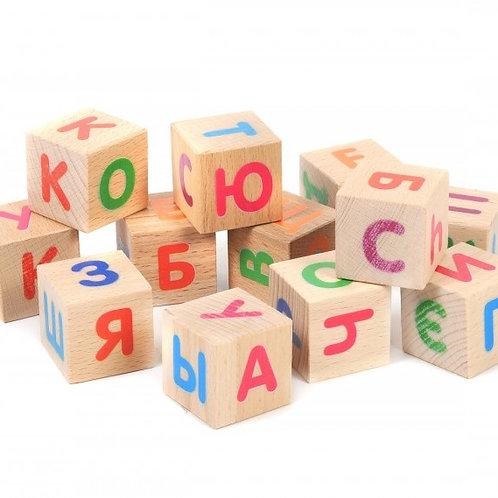 """Набор деревянных кубиков 12 шт """"Буквы"""" 40мм закругленные углы"""