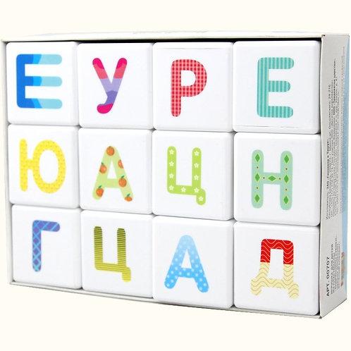 """Кубики """"Школа дошколят. Весёлый алфавит"""" 12 шт (без обклейки), в/к 16,5*12,5*4,2"""