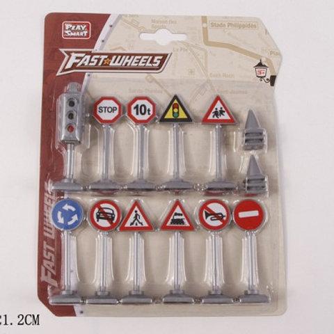 Светофор + дорожные знаки 10 шт. и 6 конусов, на блист. 16,9*21,2 см.