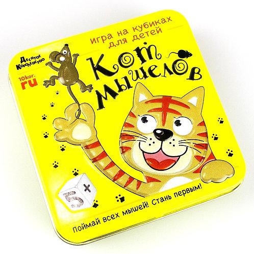 """Игра настольная """"Кот мышелов"""", жестяная коробочка 9*8,9*2,4 см."""