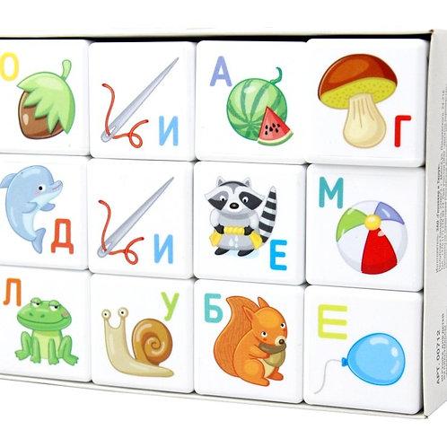 """Кубики """"Кубики для умников. Азбука"""" 12 шт (без обклейки), 16,5*12,5*4 см"""