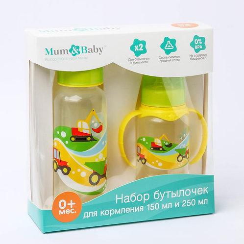 Подарочный детский набор «Транспорт»: бутылочки для кормления 150 и 250 мл, прям