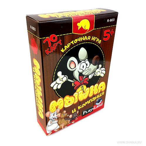 """Игра настольная """"Мышка и компания"""", в коробке 16*12*4 см."""