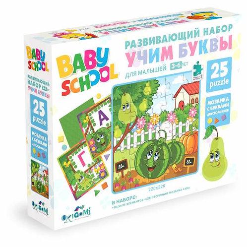 Развивающий набор УЧИМ БУКВЫ для малышей. Пазл 25 Эл. Груша и Арбуз + мозаика