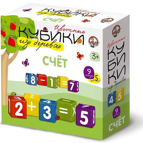 """Кубики деревянные """"Веселый счет"""" 9 шт (Белые цифры на разноцв. кубиках)"""