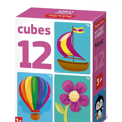"""Кубики """"Микс"""" (без обклейки) 12 штук, в коробке 17*13*4 см"""