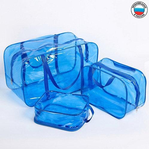 Комплект сумок в роддом 3 шт., синий