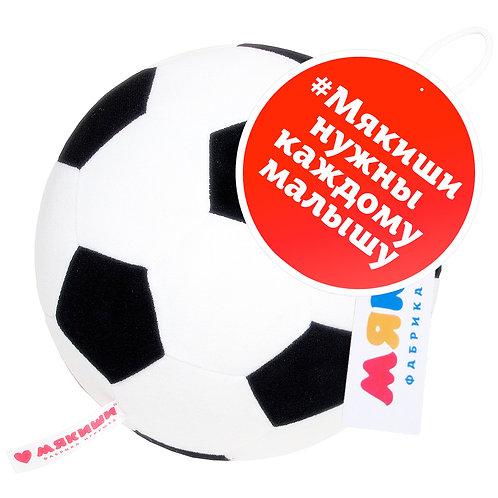 """Игрушка """"Футбольный мяч"""" (вариант 1), d=18 см."""