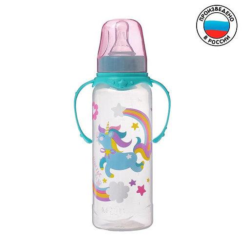 Бутылочка для кормления «Волшебная пони» детская классическая, с ручками, 250 мл