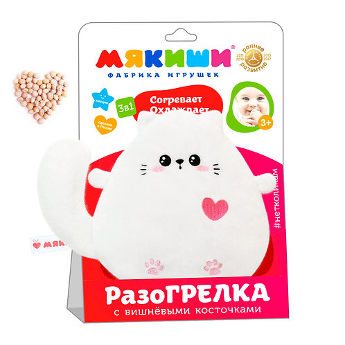 """Игрушка """"Доктор Мякиш - Котёнок"""" с вишневыми косточками, 20*29*5 см"""